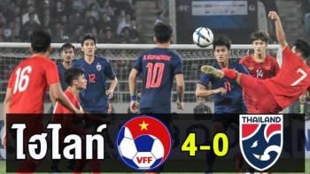 คลิปไฮไลท์ฟุตบอล เวียดนาม (u23) 4-0 ไทย (u23)