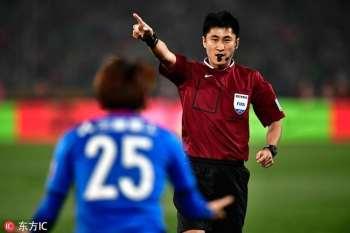 เอเอฟซี เลือกกรรมการจากจีน ตัดสินเกม ทีมชาติไทย พบ อินโดนีเซีย