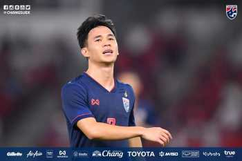 ทำความรู้จัก สุภโชค สารชาติ นักเตะฟอร์มแรงสุดทีมชาติไทย