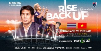 เจ ชนาธิป เปิดใจก่อนเกมดวล เวียดนาม คัดบอลโลก 2022