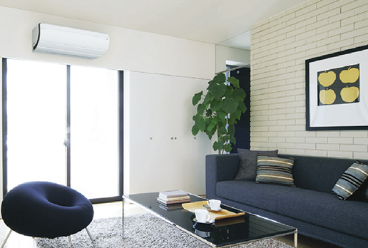 Most of the Sounds That Your Daikin AC Makes are Perfectly