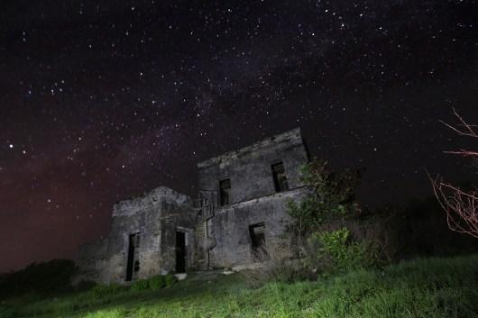Lluvia de estrellas Perseidas se pudo ver en México 60812016