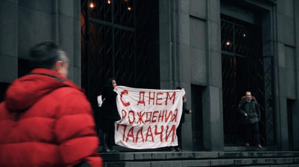Detuvieron a una Pussy Riot por protestar en Rusia (otra vez) Captura-de-pantalla-2017-12-20-a-las-09.13.25-600x335
