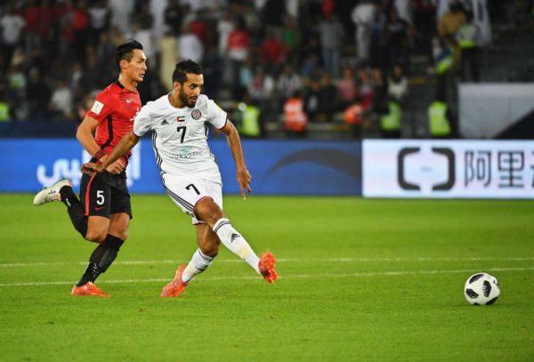 Al Jazira equipo anfitrión