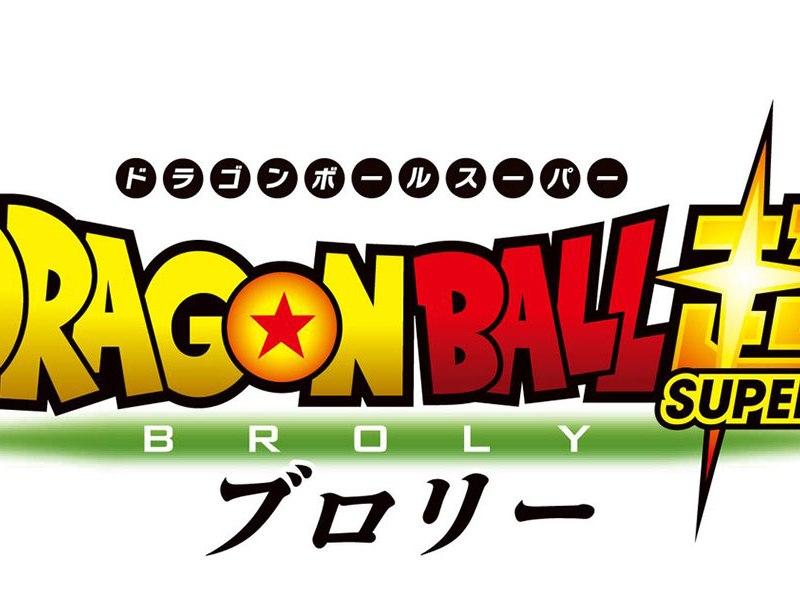 película de 'Dragon Ball Super'