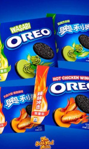 ¿Comerías las galletas sabor wasabi y alitas picantes? Sí, realmente existen galletas-sabor-wasabi-y-alitas-picantes-02-300x500