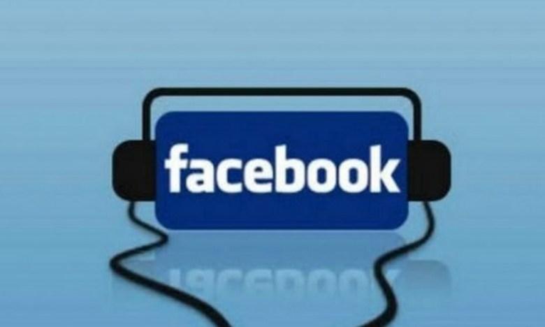 Facebook te permitirá compartir música