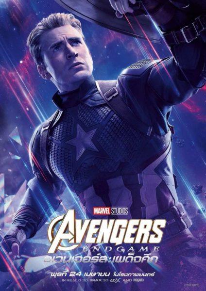 Lanzan nuevos pósters internacionales de 'Avengers: Endgame' avengers-endgame-posters-01-1165588