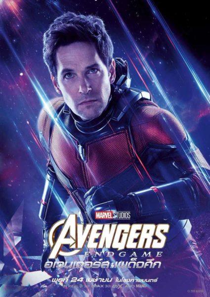Lanzan nuevos pósters internacionales de 'Avengers: Endgame' avengers-endgame-posters-06-1165597