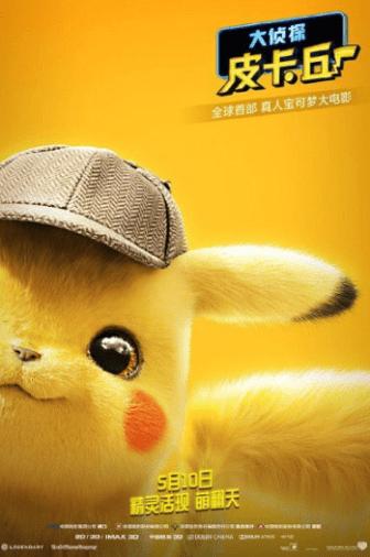 ¡Ternurita! Hay nuevos pósters de 'Pokémon: Detective Pikachu' Captura-de-pantalla-2019-05-02-a-las-11.23.41-332x500