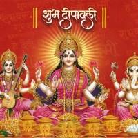 Lakshmi Aarti : Om Jai Lakshmi Mata