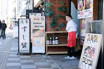 sushi-asakusa-jepang-halal-1