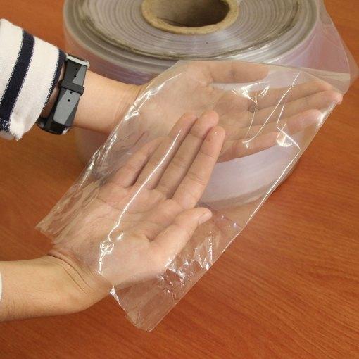 Kemasan Shrink PVC (5)