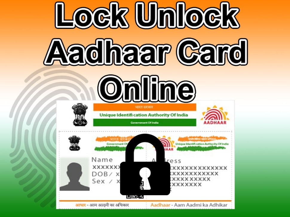 How to Lock Unlock Aadhaar Biometric | UIDAI - Wire Droid