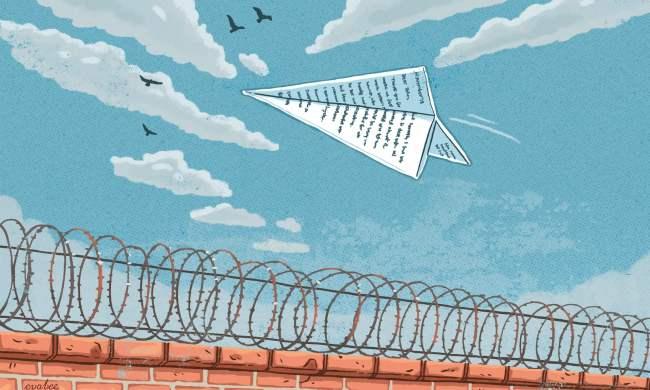 Prison Correspondence illustrated by Eva Bee