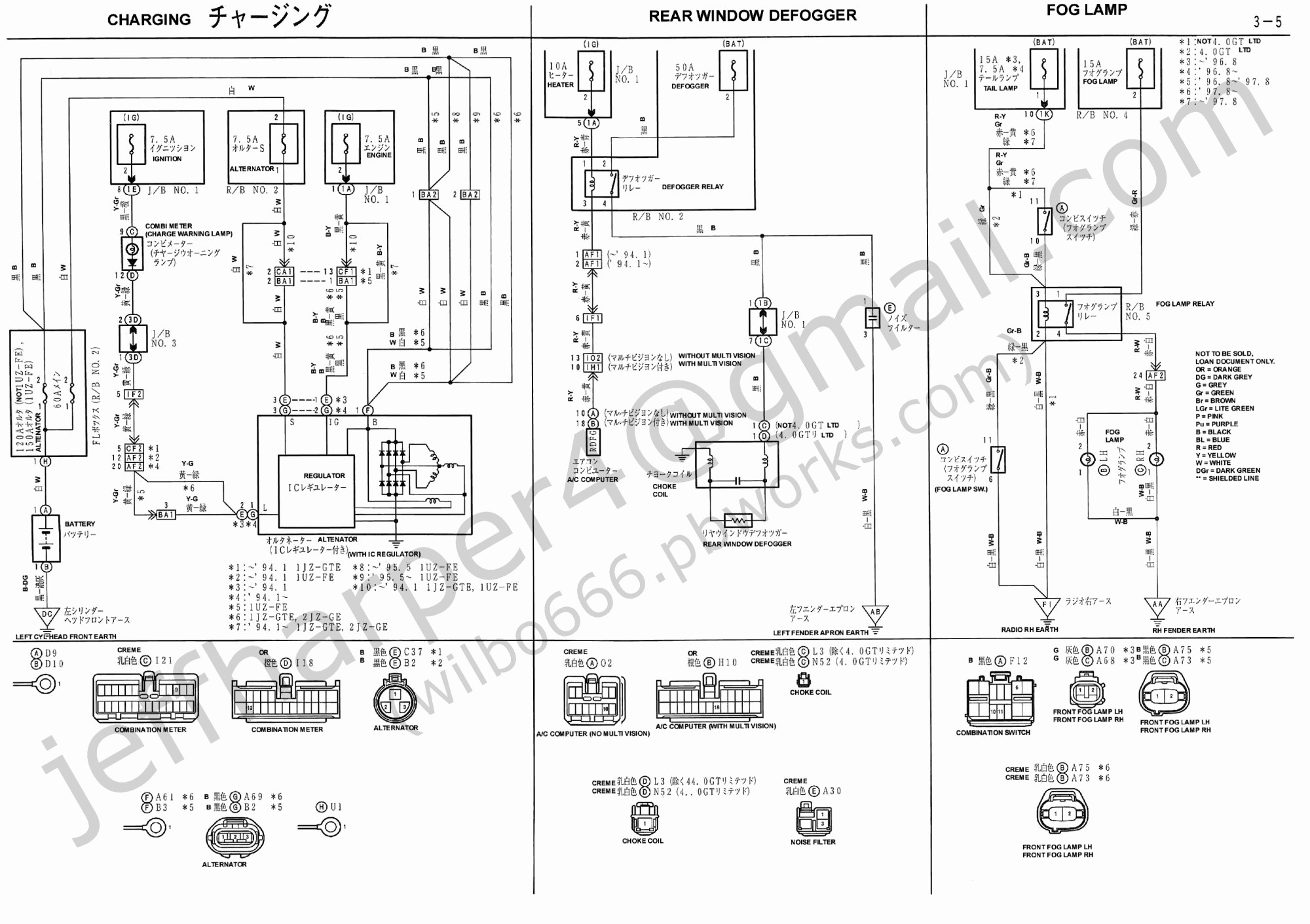 hight resolution of hammer rail wiring diagram wiring diagram show lionel train wiring diagrams
