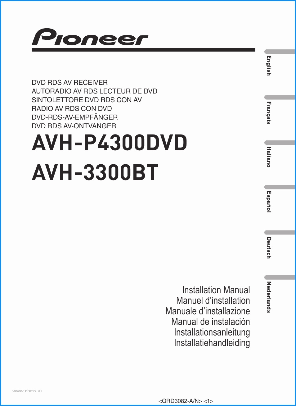 medium resolution of pioneer avh p2300dvd wiring diagram all wiring diagram pioneer avh p2300dvd wiring diagram