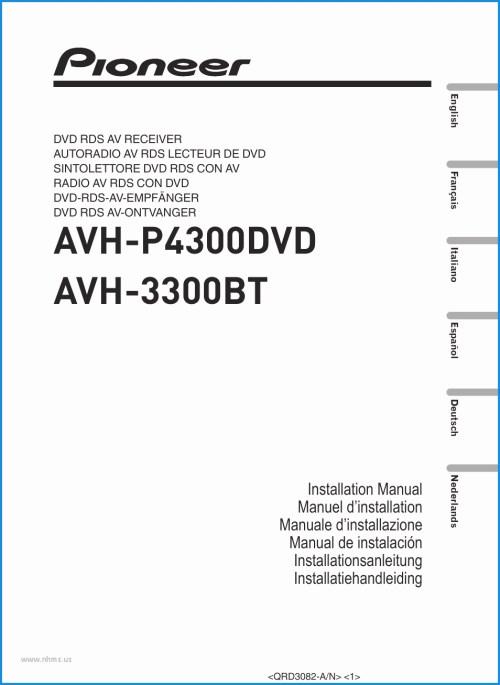 small resolution of pioneer avh p2300dvd wiring diagram all wiring diagram pioneer avh p2300dvd wiring diagram