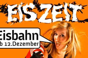 Adventskalender 12. Dezember 2014 : Eisbahn in Sellin