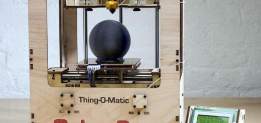 MakerBot Thing-O-Matic