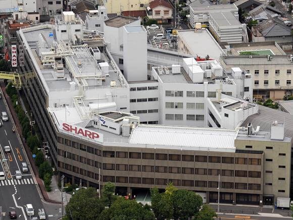 Sharp Headquarters in Osaka Japan