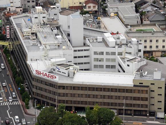 Sharp Headquarters in Osaka Japan