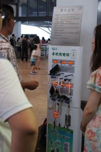 Handyladestation in Suzhou
