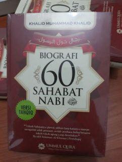 biografi-60-sahabat-nabi-Terjemah-Rijal-Haula-Rasul