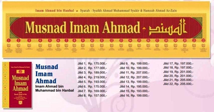 Terjemahan Lengkap musnad imam ahmad - Imam Ahmad bin Hambal - Pustaka Azzam