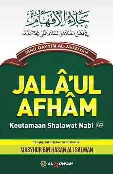 Jalaul Afham - Ibnu Qayyim Al Jauziyah - Al Qowam