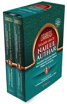 Buku Shahih-Dha'if NAILUL AUTHAR - Dr.Muhammad Hambal Shafwan - Penerbit Al Qowam