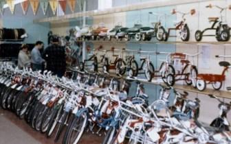 Vintage photo of old bike shop