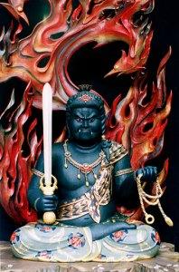 Acala-Vidyārāja (Wisdom King)