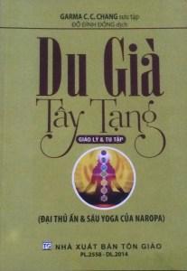 Du Già Tây Tạng, Giáo Lý & Tu Tập