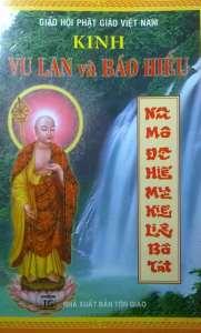 Kinh Bao Hiếu và Vu Lan