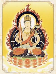 Kinh Hư Không Tạng