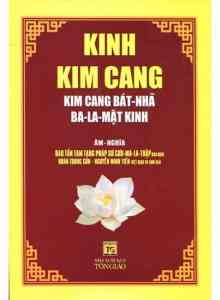 Kinh Kim Cương