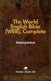 The World English Bible (WEB), Complete