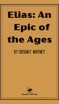 Elias An Epic of the Ages