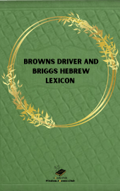 Browns Driver and Briggs Hebrew Lexicon
