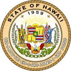 digital history of Hawaii   Hawaii statehood