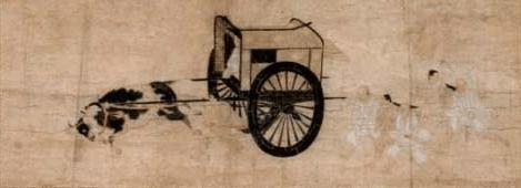 digital history of Japan   Kamakura Period
