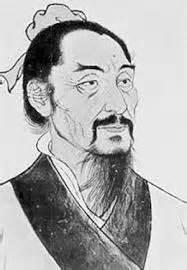 digital history of China | Mo-Tzu