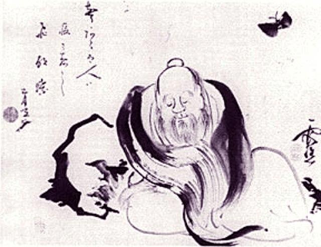digital history of China | Zhuang-tzu