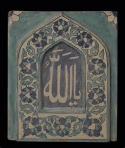 digital history of the Near East | Islam