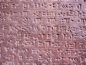 digital history of the Near East | writing in Sumer