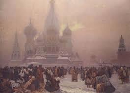Russia 17th century | power