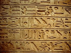 digital history of Ancient Egypt | writing