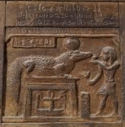 digital history of Ancient Egypt | credit