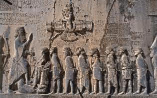 digital history of the Near East | society